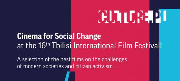 cinema for social change