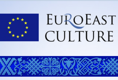 Call for applications for the EaP Culture Programme Policy Exchange Workshop Cycle 2013
